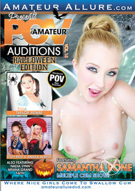 Amateur Pov Auditions 15